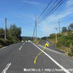 県道343号線の西山方バス停のすぐ上から昭和池の方に入るところ