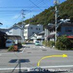和気駅から西に歩いて橋を渡ったら信号を右折