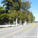 由加神社前の車道