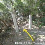 由加神社の横の竜王山の登山口
