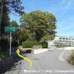 和気中学校の入口を左に進む
