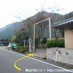 千磐神社の参道入口