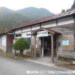 美作河井駅