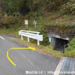美作河井駅の暗渠の入口