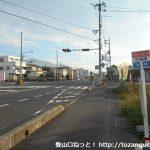 日本原バス停(中鉄北部バス※津山~行方・馬桑線)