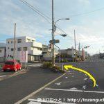 国道53号線の日本原交差点から450号線に入る