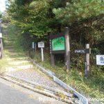 広戸仙・山形仙の登山口 声ヶ乢にバスでアクセスする方法