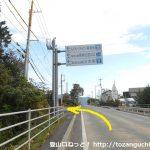 国道53号線から那智山登山口の方に入るところ