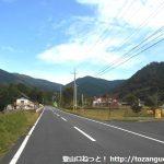 那智山登山口に行く途中の山の駅前