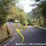 那智山登山道BCコースの入口
