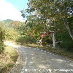 那智山登山口の第三駐車場前の蛇渕の滝入口前
