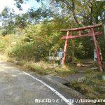 那岐山の登山口 蛇渕の滝にバスでアクセスする方法