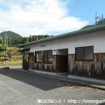 西粟倉駅(知頭急行)