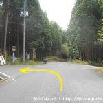 林道ダルガ峰線の案内板の設置してある十字路を左折