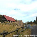 駒の尾山登山口の休憩舎前の林道