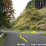 船木山・後山・後山キャンプ場に向かう林道の入口