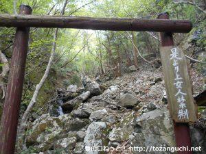 行者山奥の院の入口に設置されている女人禁制と掲げられた鳥居