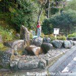 後山バス停から後山キャンプ場に行く途中にある愛の水の無料水汲み場