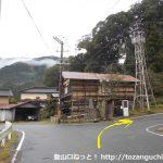 日名倉神社に行く途中の三叉路