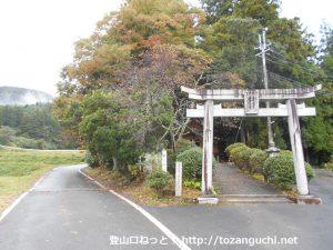 日名倉神社の鳥居前