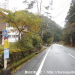 松ノ木バス停(ウエスト神姫バス)
