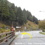 県道72号線の松ノ木公園前