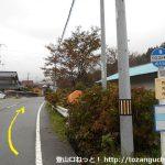西河内バス停から県道72号線を北に進む