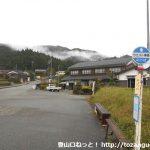 東河内バス停(ウエスト神姫バス)