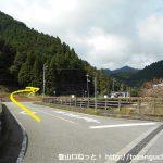 山之内バス停そばで左折して橋を渡ったらすぐに右折