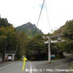 雪彦山キャンプ場に行く途中の賀野神社の鳥居前