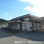 甘地駅(JR播但線)