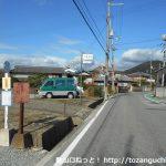 甘地駅前バス停(市川町コミュニティバス)