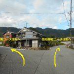 笠形山の笠形神社コースと仙人滝コースの入口分岐