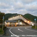 新野駅(JR播但線)