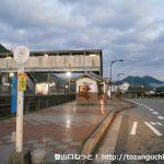 新野駅バス停(神河町コミュニティバス)