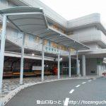 神崎総合病院バス停(神河町コミュニティバス)