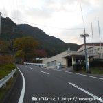 グリーンエコー笠形バス停(神河町コミュニティバス)