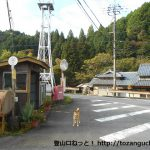 作畑バス停(神河町コミュニティバス)