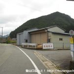 作畑新田バス停(神河町コミュニティバス)