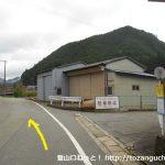 作畑新田バス停前の車道を北に進む