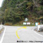 新田にある市原峠に向かう林道の入口