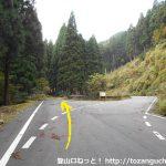千ヶ峰の水谷東ルートの登山口入口