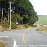 丹治バス停から千ヶ峰の市原登山口に行く途中