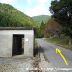 千ヶ峰の市原登山口に行く途中の公衆トイレ