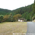 千ヶ峰の三谷登山口前の広場