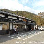 竹田駅(JR播但線)