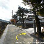 竹田駅の裏手の竹田城址登山道入口前