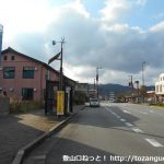 和田山駅バス停(全但バス)