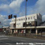 和田山駅(JR播但線)