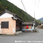 竹ノ内バス停(全但バス)
